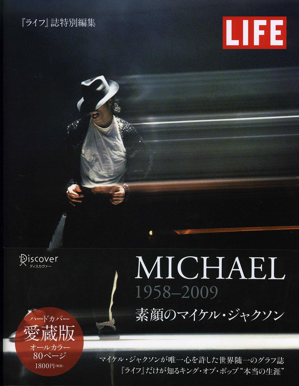 MICHAEL 1958‐2009 愛蔵版
